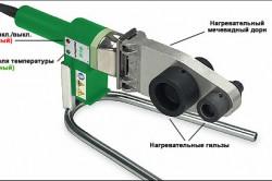 Устройство сварочного аппарата для труб