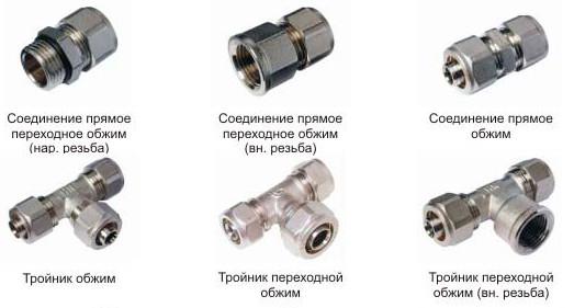 Фитинги для монтажа металлопластиковых труб