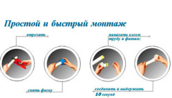 Монтаж полиэтиленовых труб