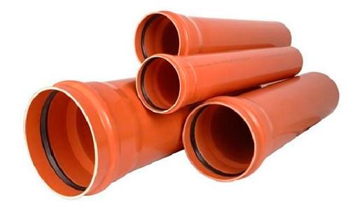 Оранжевая труба