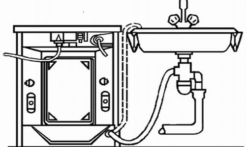 Отвод для стиральной машины