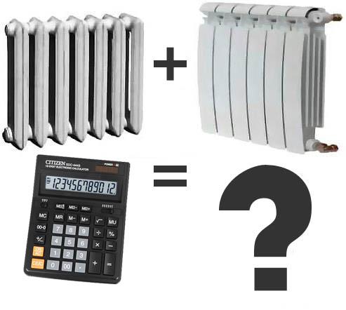 Расчет параметров отопления