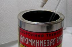 Подготовка к покраске